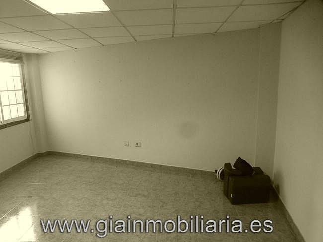 Oficina en alquiler en calle Fontevella, Porriño (O) - 326561686