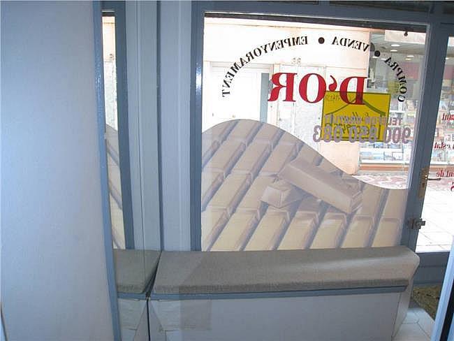 Local comercial en alquiler en Sant Feliu de Guíxols - 355092263
