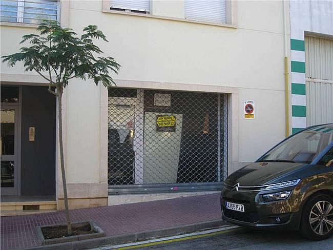 Local comercial en alquiler en rambla Generalitat, Sant Feliu de Guíxols - 355092887