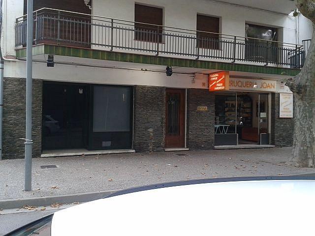 Imagen sin descripción - Local comercial en alquiler en Llançà - 315442740