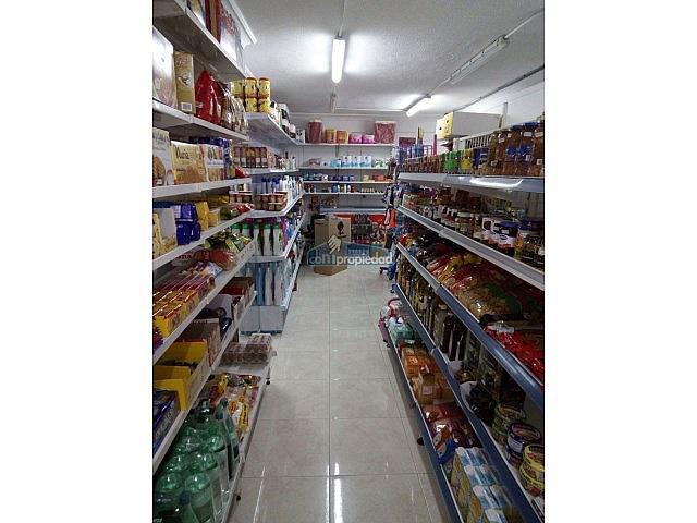 IMG_20160905_124252 - Local comercial en alquiler en Urbanitzacions Llevant en Palma de Mallorca - 317763599