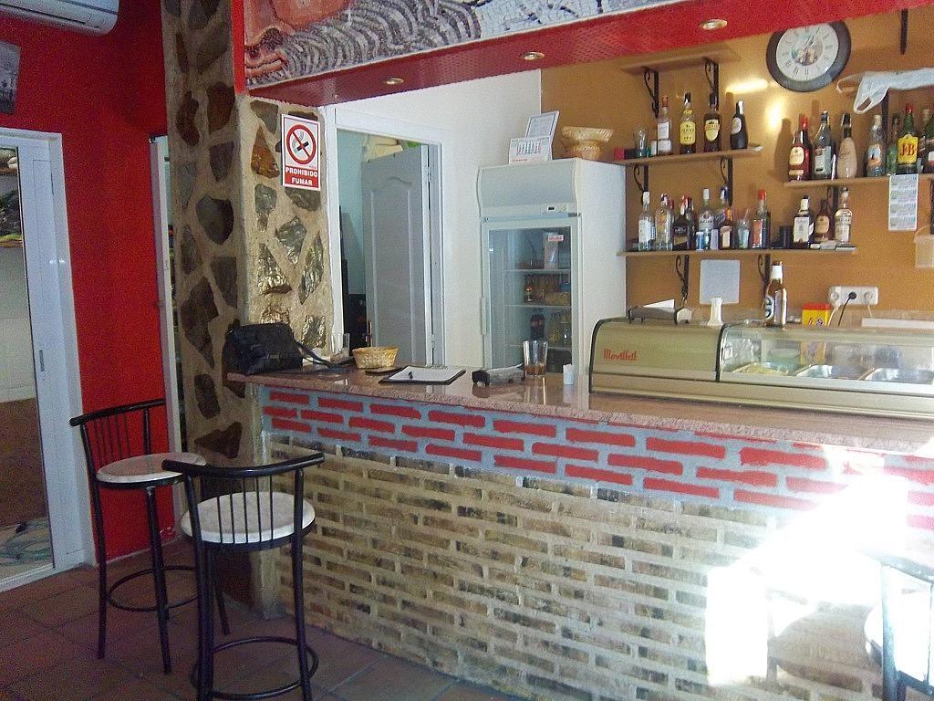 Bar en alquiler en calle Jaen, El Naranjo-La Serna en Fuenlabrada - 285678542