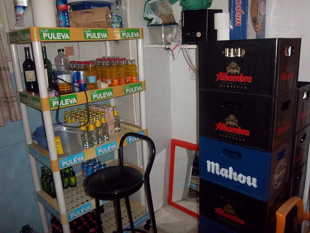 Bar en alquiler en calle Jaen, El Naranjo-La Serna en Fuenlabrada - 285678556
