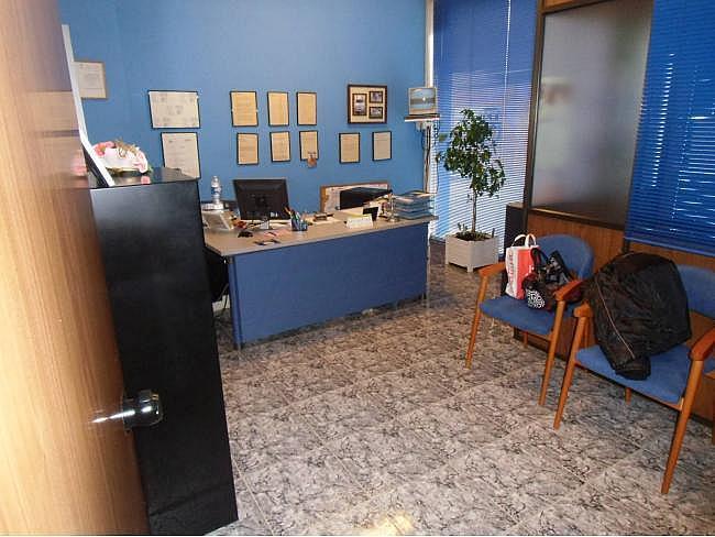 Local comercial en alquiler en Santa Perpètua de Mogoda - 392302449
