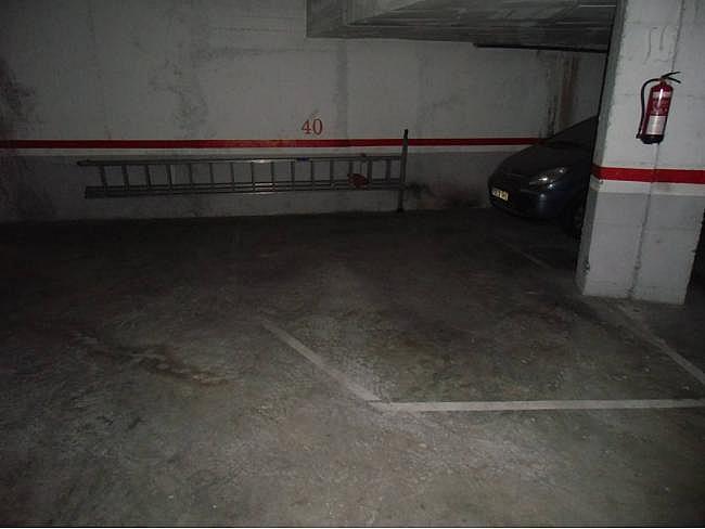 Local comercial en alquiler en Santa Perpètua de Mogoda - 392302479