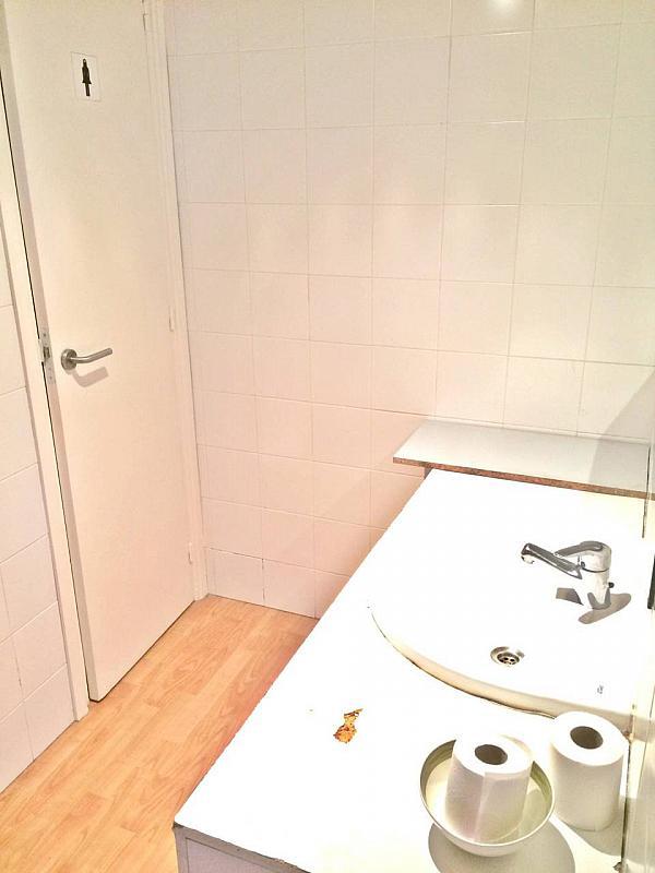 Oficina en alquiler en vía Augusta, Sant Gervasi – Galvany en Barcelona - 267068255