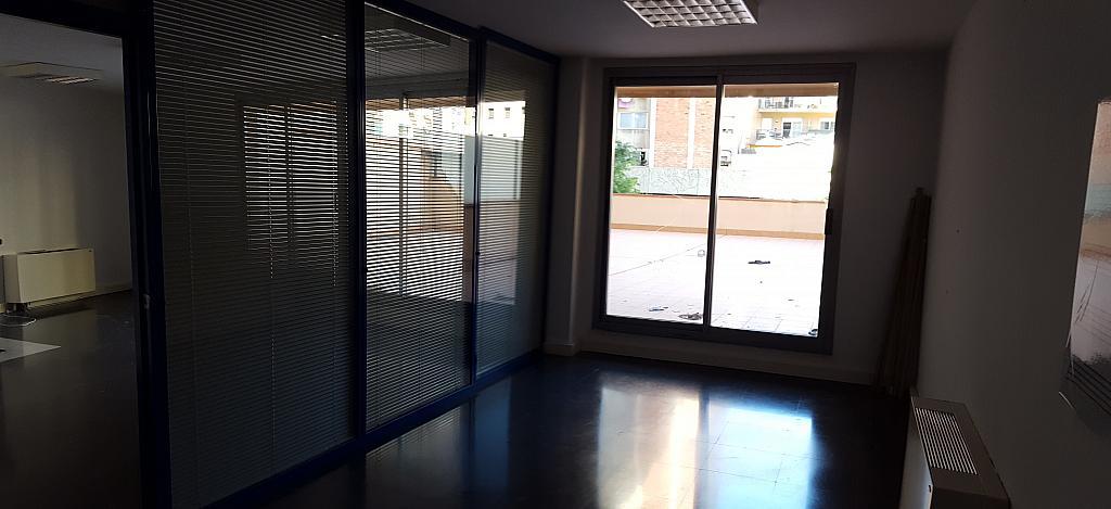 Oficina en alquiler en calle Dos de Maig, El Clot en Barcelona - 301365348