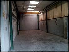 Nave en alquiler en calle La Ferreria, Montcada Centre en Montcada i Reixac - 323462632
