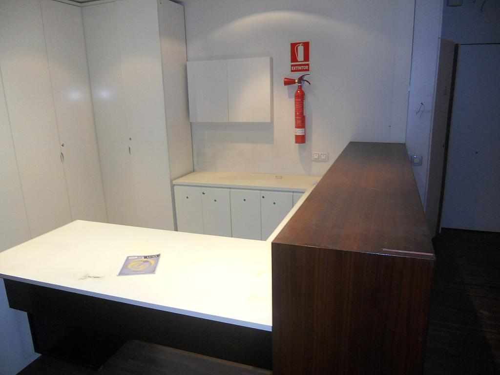 Oficina en alquiler en calle Gran Vía, Eixample dreta en Barcelona - 223174077