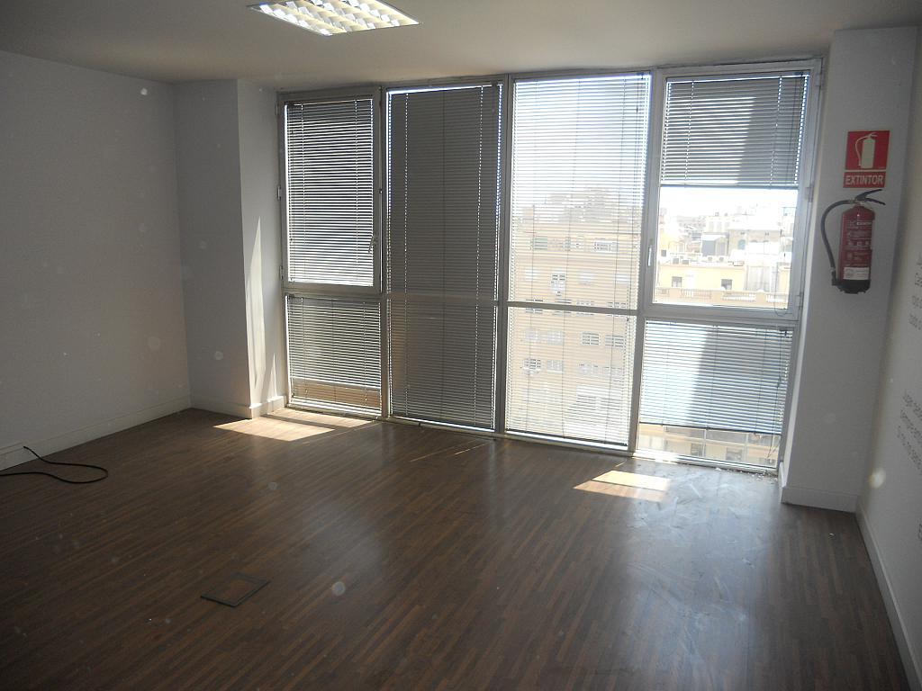 Oficina en alquiler en calle Gran Vía, Eixample dreta en Barcelona - 223174081