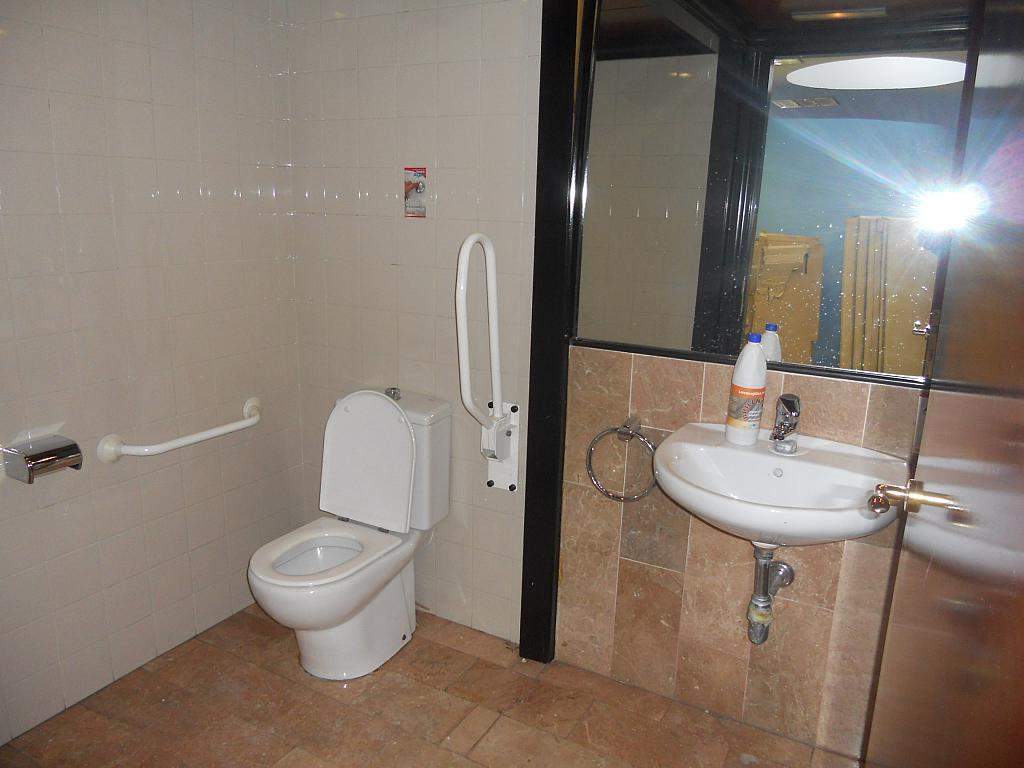 Oficina en alquiler en calle Valencia, Eixample dreta en Barcelona - 322070159