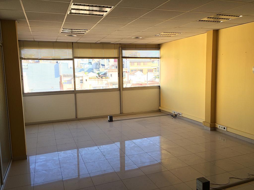 Oficina en alquiler en calle Balmes, Sant Gervasi – Galvany en Barcelona - 226253071