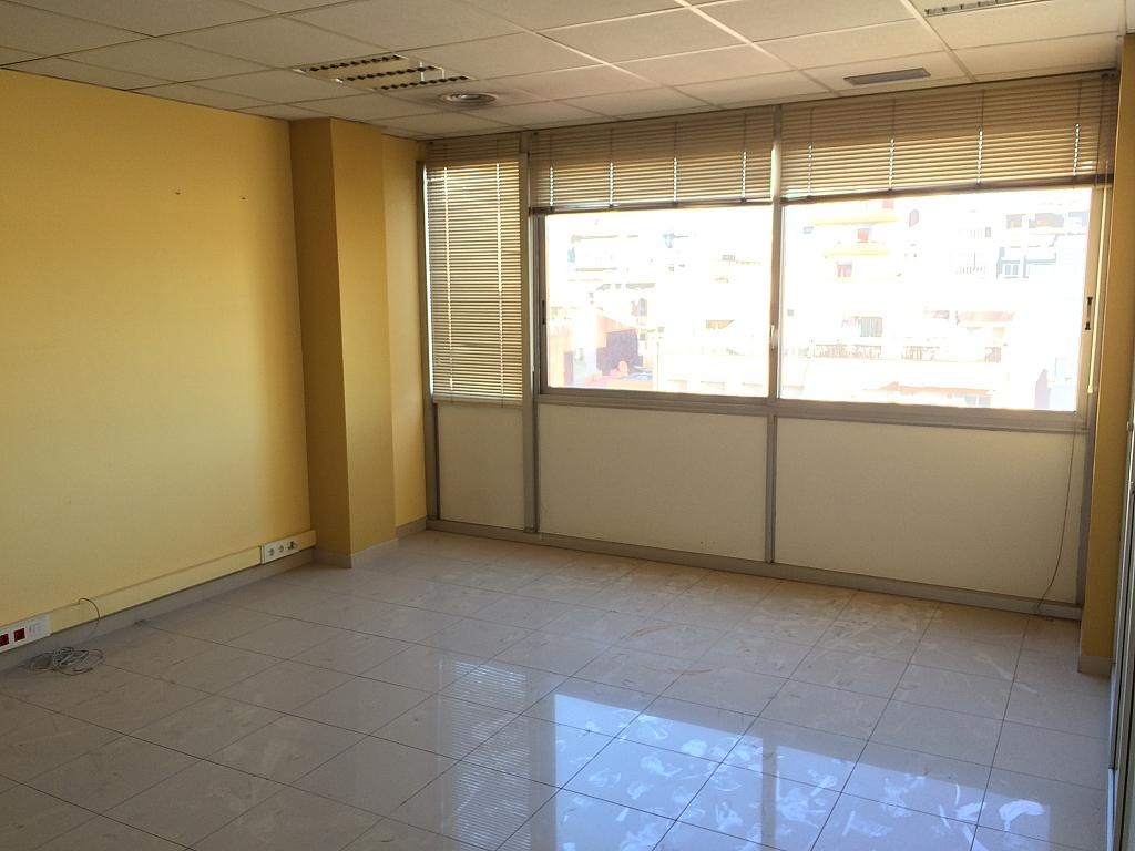 Oficina en alquiler en calle Balmes, Sant Gervasi – Galvany en Barcelona - 226253072