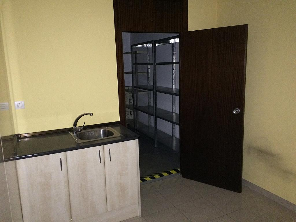Oficina en alquiler en calle Balmes, Sant Gervasi – Galvany en Barcelona - 226253085