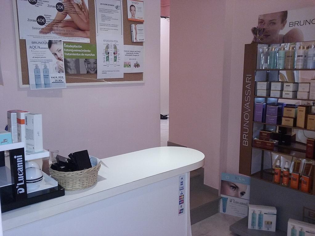 Local comercial en alquiler en plaza Del Oli, Centre vila en Vilafranca del Penedès - 214416173