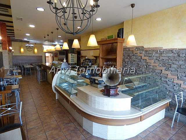 Salón - Restaurante en alquiler en calle Cerca de Vicari Camarena, Pobla de Vallbona (la) - 303862252