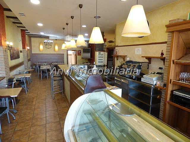 Salón - Restaurante en alquiler en calle Cerca de Vicari Camarena, Pobla de Vallbona (la) - 303862260
