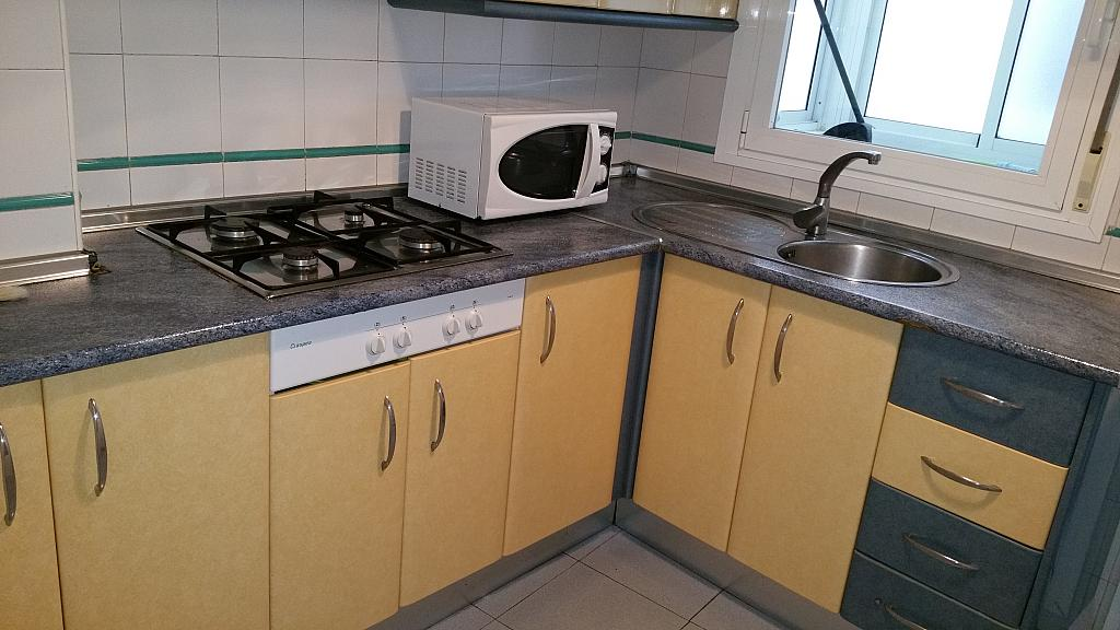 Piso en alquiler en calle Echegaray, Barrio del Matadero en Huelva - 250791628