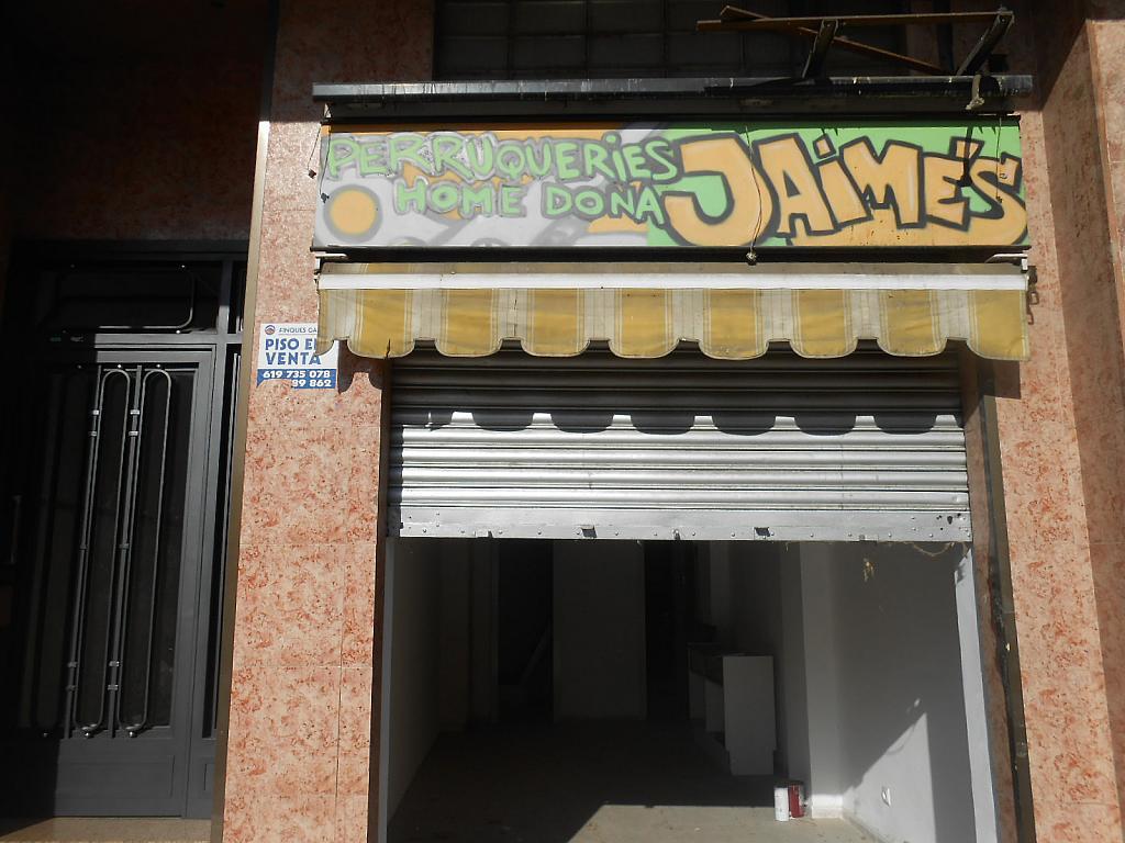 Local en alquiler en carretera Santa Coloma, Llefià en Badalona - 321677559
