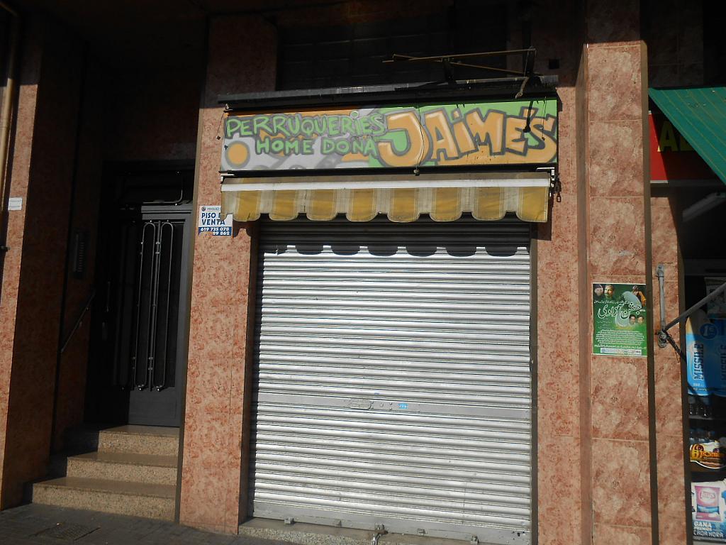 Local en alquiler en carretera Santa Coloma, Llefià en Badalona - 321677657