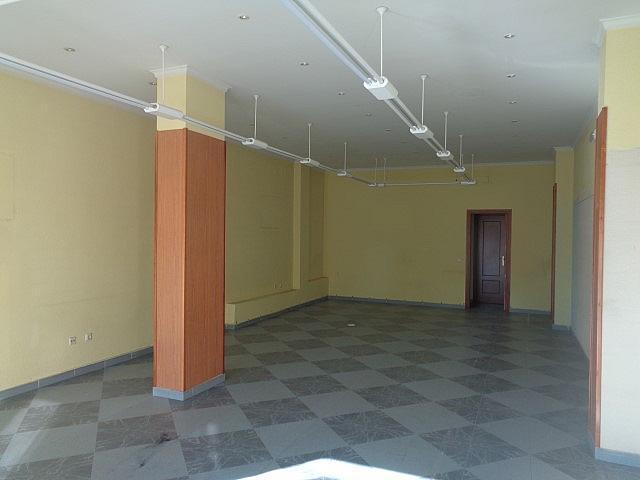 Oficina - Local en alquiler en ronda Calatrava, Ciudad Real - 331311028