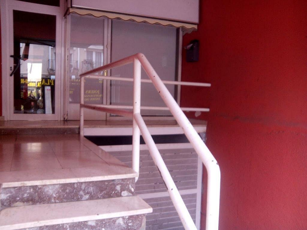 Imagen del inmueble - Local comercial en alquiler en Sant Celoni - 280375005