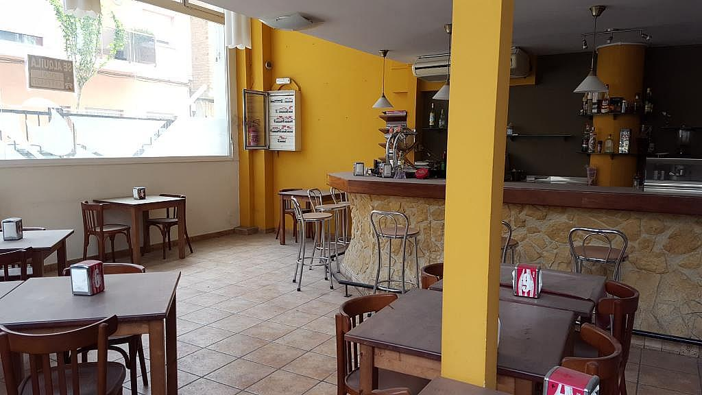Imagen del inmueble - Local comercial en alquiler en Cardedeu - 287406242