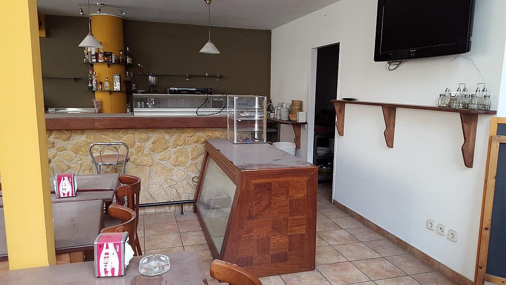 Imagen del inmueble - Local comercial en alquiler en Cardedeu - 287406245