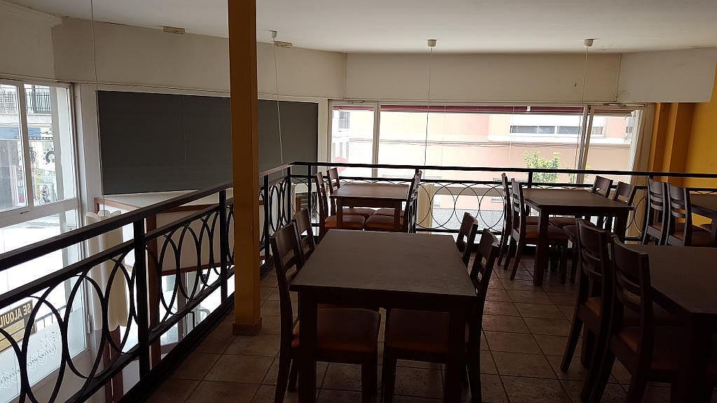 Imagen del inmueble - Local comercial en alquiler en Cardedeu - 287406254