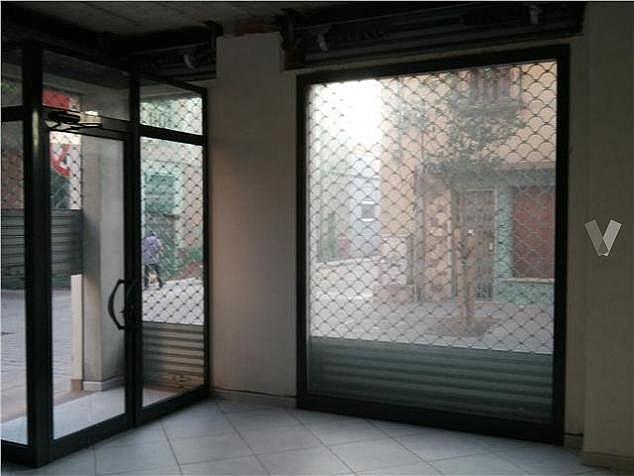 Imagen del inmueble - Local comercial en alquiler en Cardedeu - 323633084