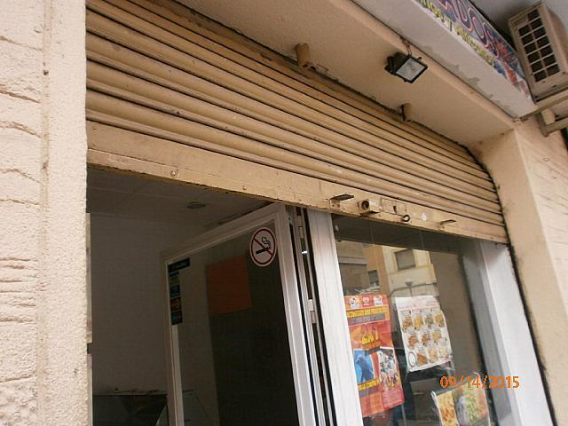 Vistas - Local comercial en alquiler en calle Besos, Can Sant Joan en Montcada i Reixac - 212857427