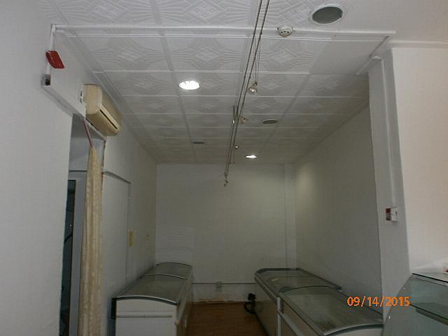 Zonas comunes - Local comercial en alquiler en calle Besos, Can Sant Joan en Montcada i Reixac - 212857438