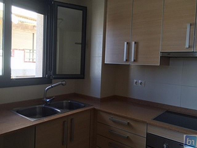 Apartamento en venta en calle Aiguamolls, Prat de vilanova en Vilanova i La Geltrú - 250830475