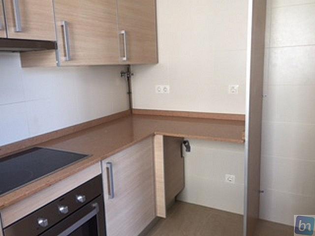 Apartamento en venta en calle Aiguamolls, Prat de vilanova en Vilanova i La Geltrú - 250830480