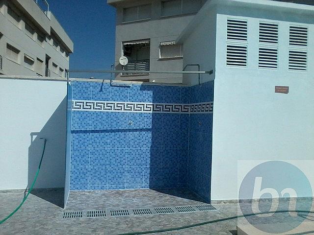 Apartamento en venta en calle Guilleries, Nirvana en Coma-Ruga - 319597901