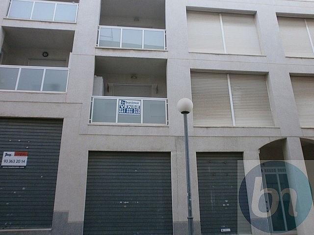 Apartamento en venta en calle Foixarda, Nirvana en Coma-Ruga - 160844393