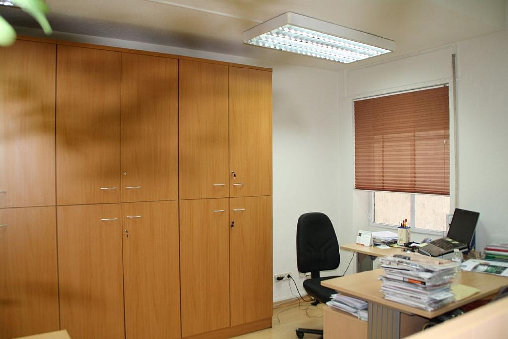 Oficina - Oficina en alquiler en Salamanca en Madrid - 329636172