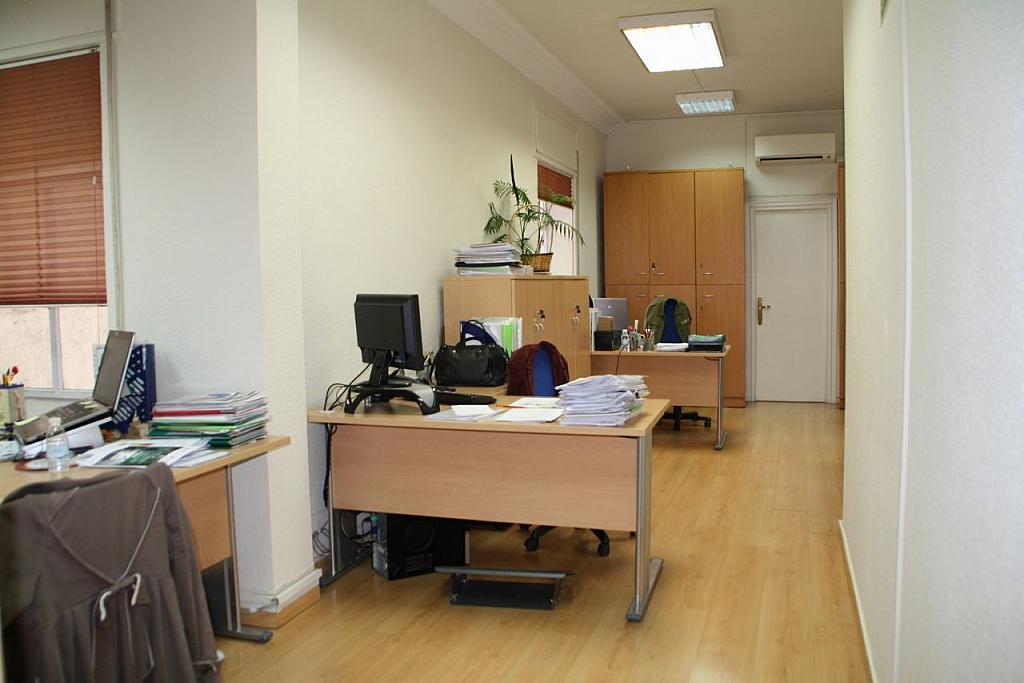 Oficina - Oficina en alquiler en Salamanca en Madrid - 329636184