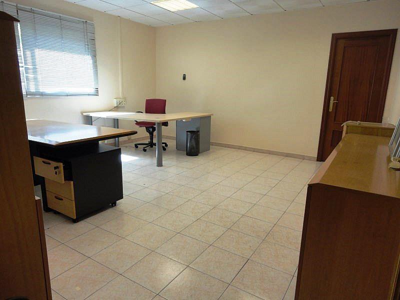 Oficina en alquiler en calle Grecia, Garena en Alcalá de Henares - 151222761