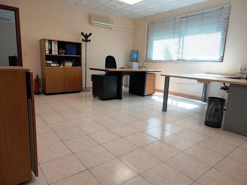Oficina en alquiler en calle Grecia, Garena en Alcalá de Henares - 151222764