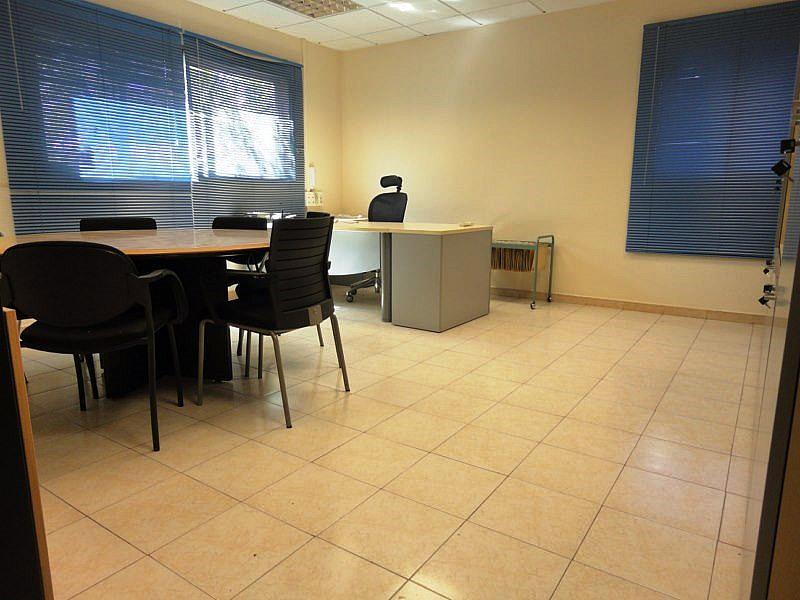 Oficina en alquiler en calle Grecia, Garena en Alcalá de Henares - 151222770