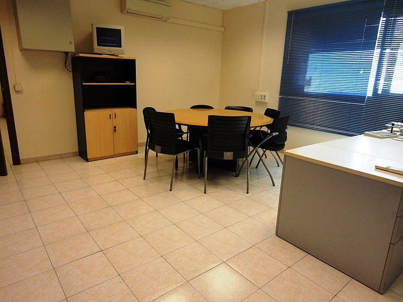 Oficina en alquiler en calle Grecia, Garena en Alcalá de Henares - 151222773