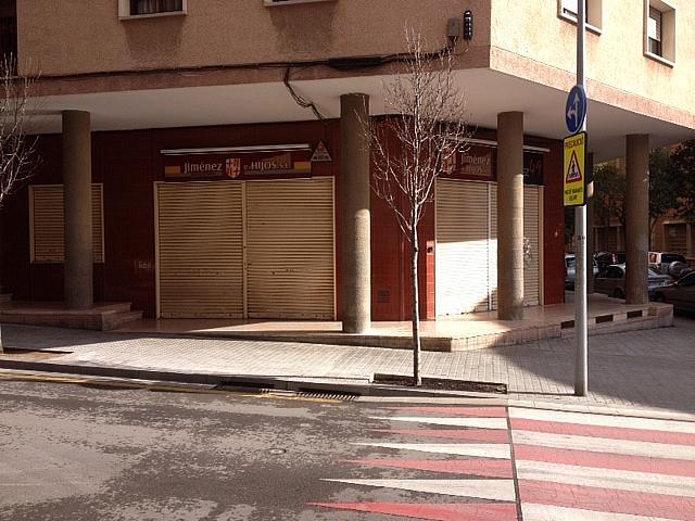 Fachada - Local en alquiler en calle Dr Manuel Riera, Esplugues de Llobregat - 295370919