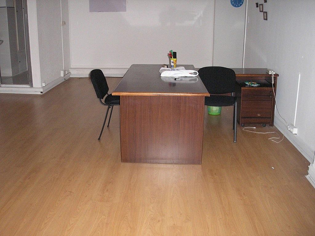 Oficina en alquiler en calle Vargas, Cuatro Caminos en Santander - 250834479