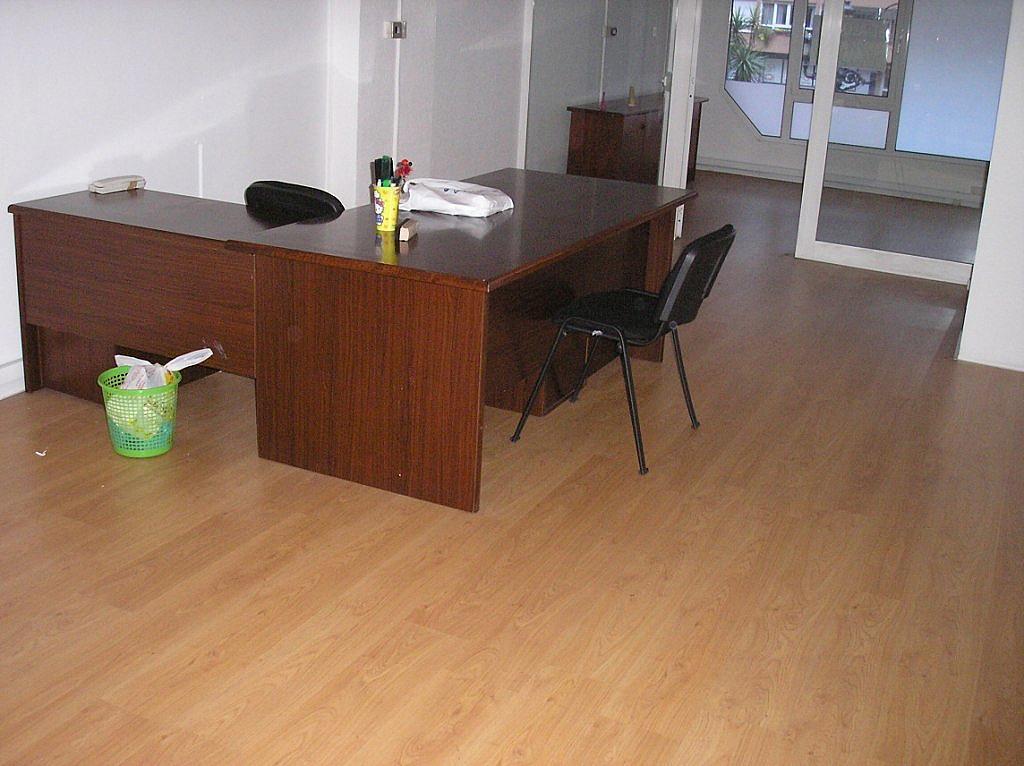 Oficina en alquiler en calle Vargas, Cuatro Caminos en Santander - 250834481