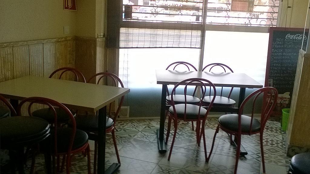 Bar en alquiler en calle , El tancat en Vendrell, El - 294488514