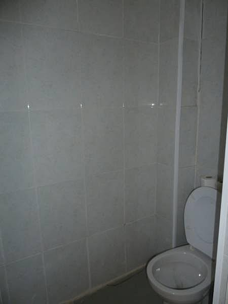 Foto - Nave industrial en alquiler en polígono Industrial Les Comes, Igualada - 260768490
