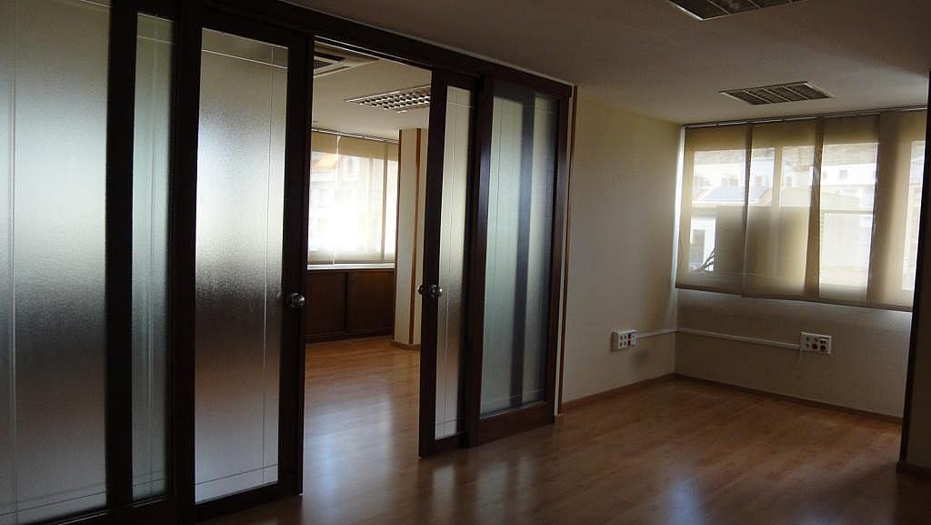 Imagen del inmueble - Oficina en alquiler en calle De Ferran, Lleida - 264924357