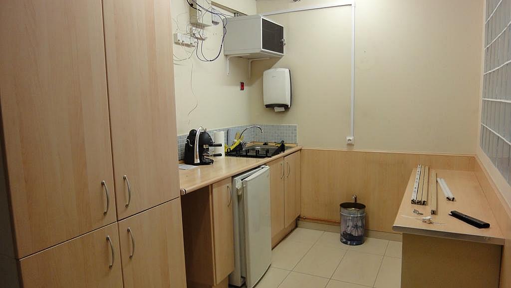 Imagen del inmueble - Oficina en alquiler en calle De Ferran, Lleida - 264924360