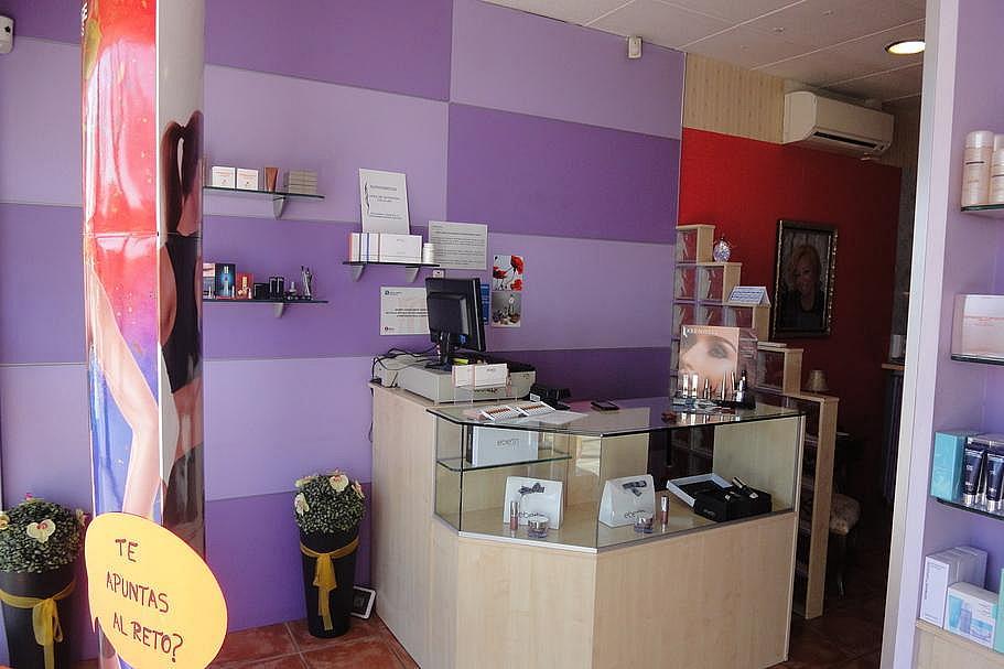 Imagen del inmueble - Local comercial en alquiler en calle Centre Històric, Lleida - 331204728